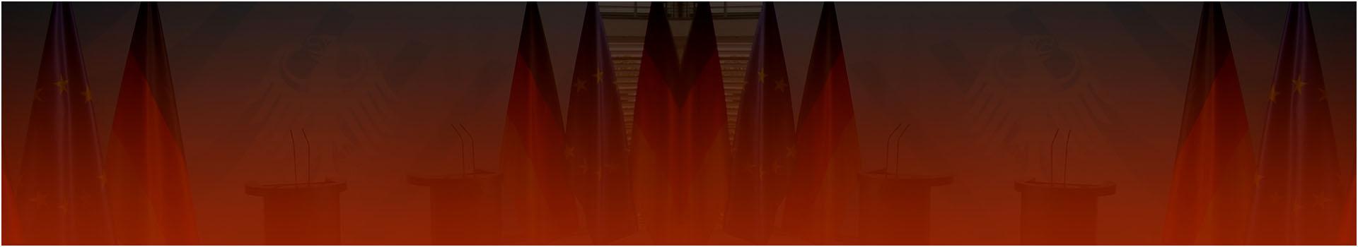 CME-CNE Banner